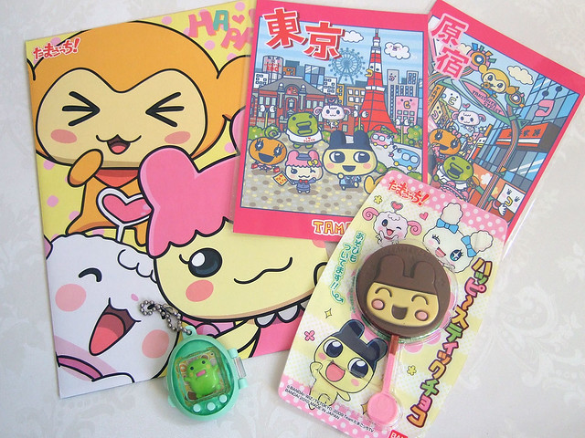 Tamagotchi Shop