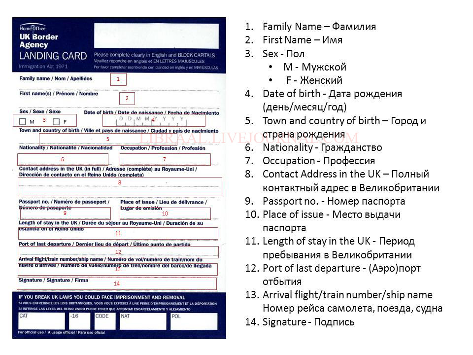 Uk Border Agency Landing Card Pdf File Limiexplorer
