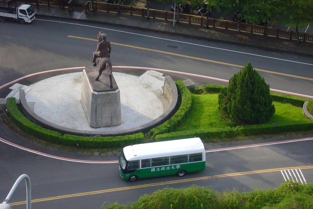 「蔣公銅像」的圖片搜尋結果
