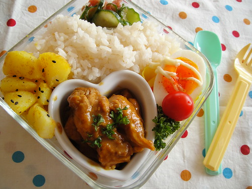 Chicken Curry Bento | by babykins.
