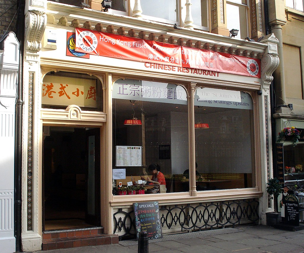 Chinese Restaurant St Ives Cambs