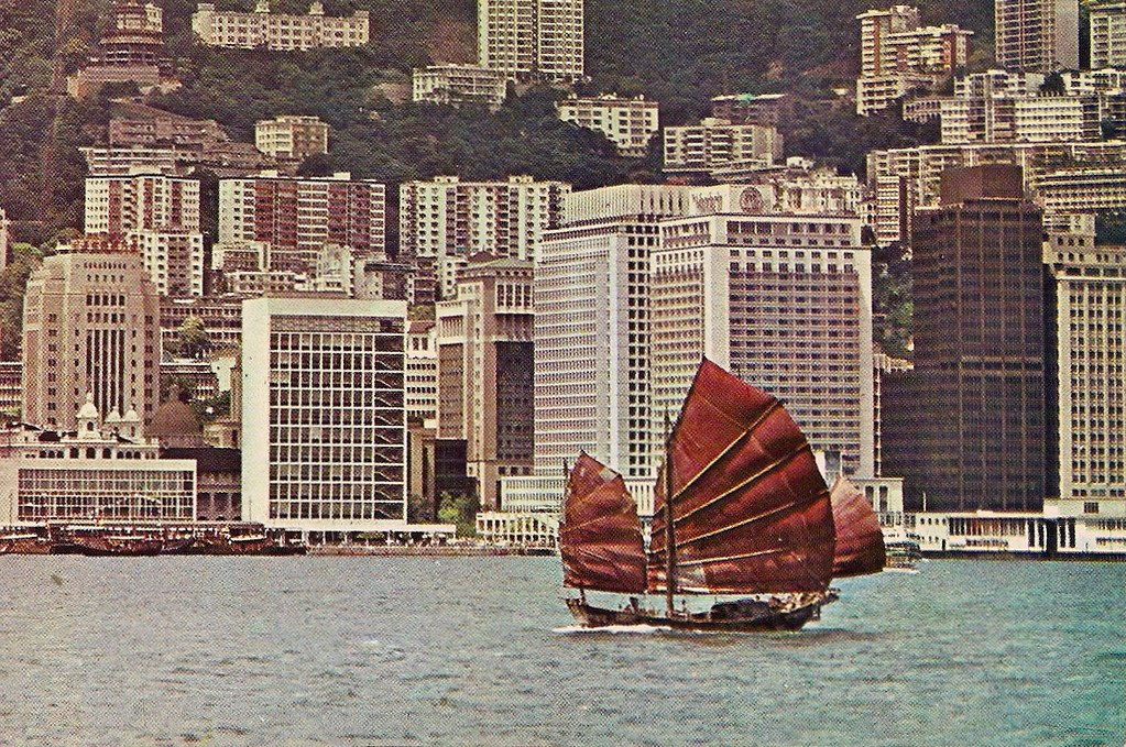 Central Hong Kong Island 1970 Approximately The Year