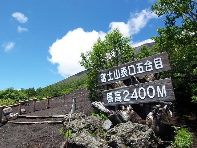 富士山表口登山口 2400M, 富士山登山(富士宮ルート) Climbing Mt.Fuji