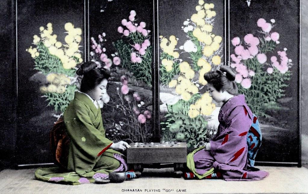 O Hana San Playing GO Game 1919
