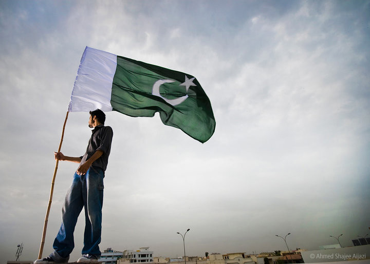 happy independence day pakistan essay