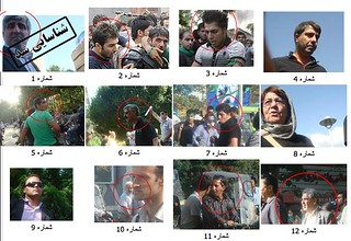 Example image used in blog post | by WITNESS.org