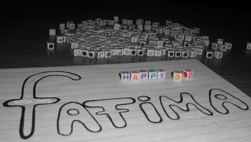 Image Result For Happy Birthday Fatima Cake