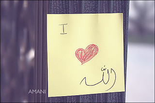 I Love الله | by ✽ A m a n i