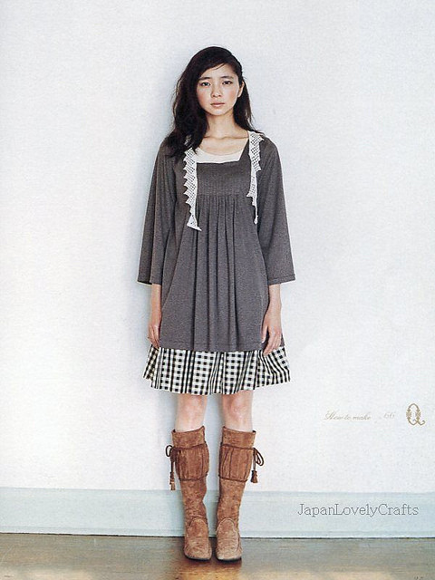 One Piece Blouse