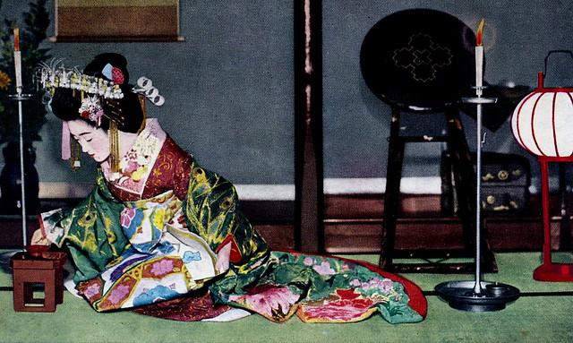 The Shimabara Taiyu - Kyoto 1956