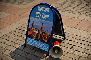 Moscow City Tour Sign | by goingslowly