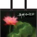 My International Portfolio: Bag Design- Explored by Lotus Supermarkets - China