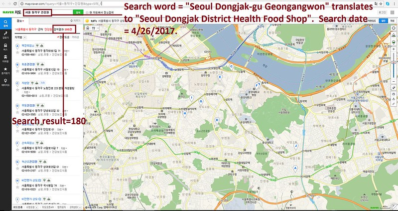 Seoul Dongjak District Dog Meat Industry