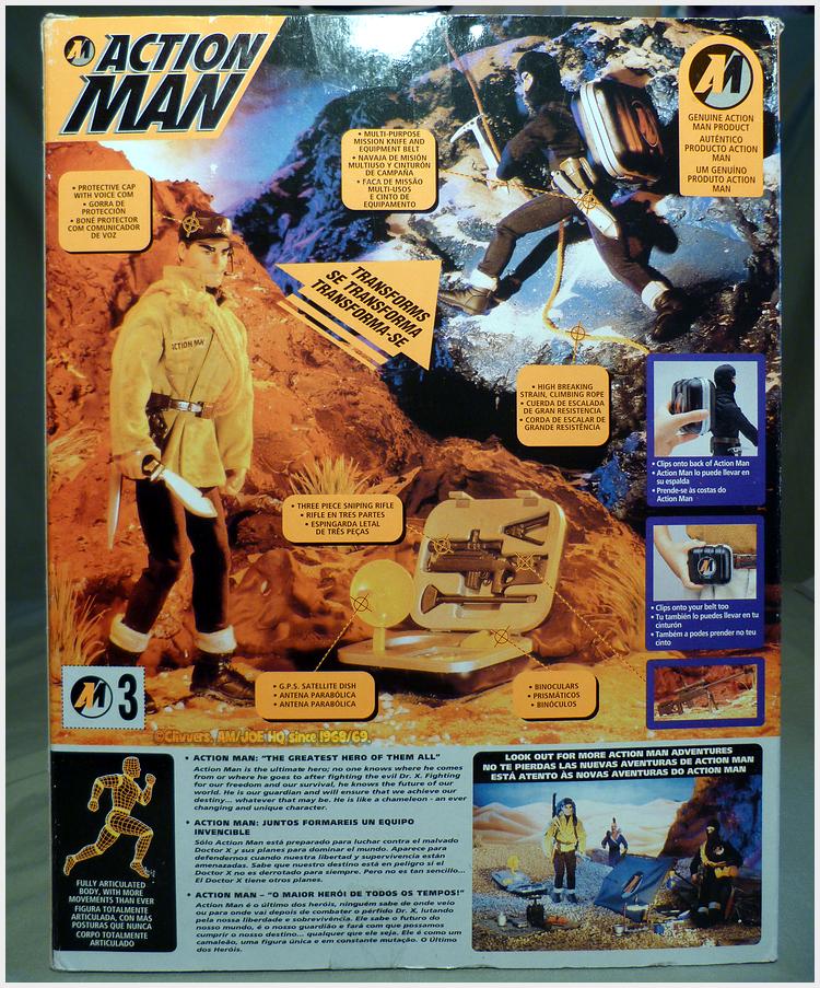 Mission Extreme (1994).. 33718963413_84e6ef932b_o
