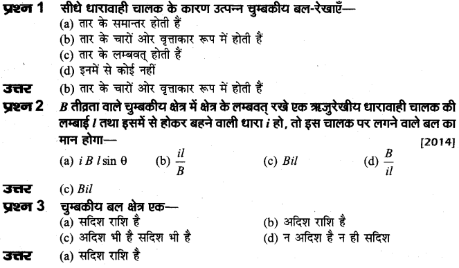 board-solutions-class-10-science-vighut-dhara-ka-chumbkiy-prabhav-64
