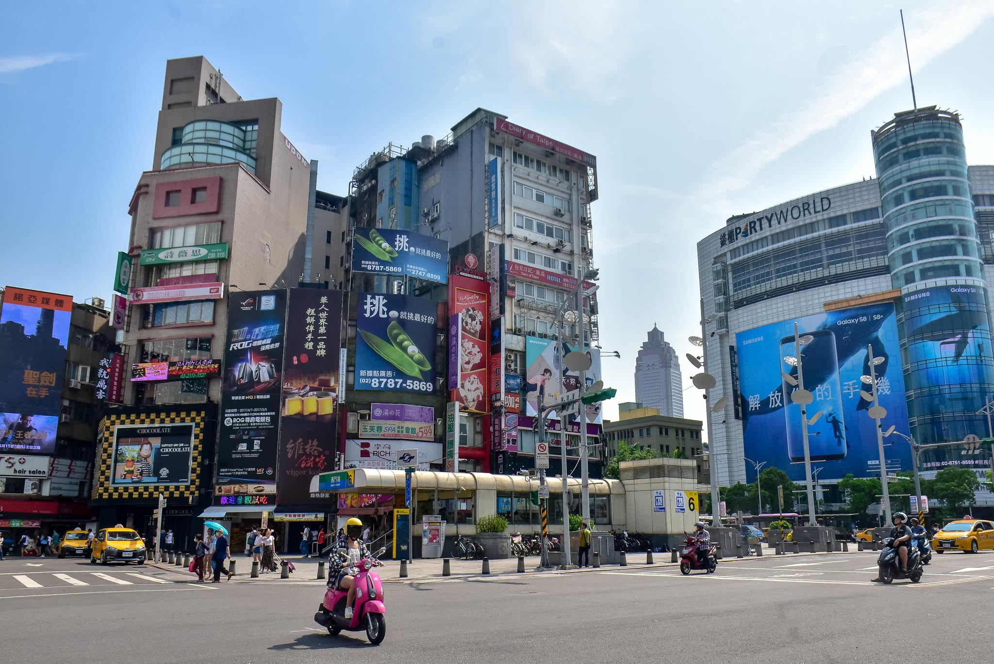 TAIWAN VISA