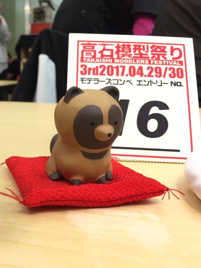 Takaishi-03-2017_076