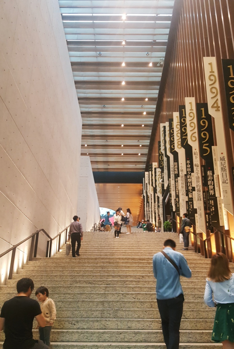 Eslite staircase