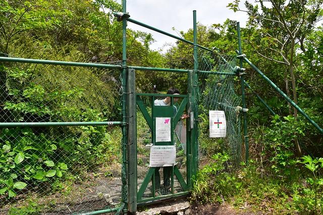八丈富士登山口の柵