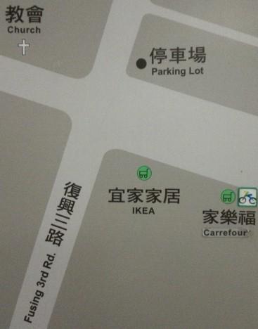 台湾語でIKEAは宜家家居という表記