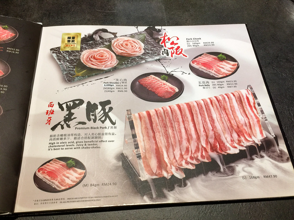 Different types of pork parts and premium Black Pork at Arashi Shabu-Shabu MyTown, Cheras.