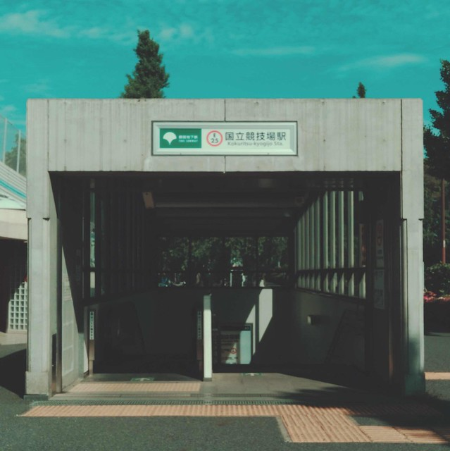 Entrance gate to subway station