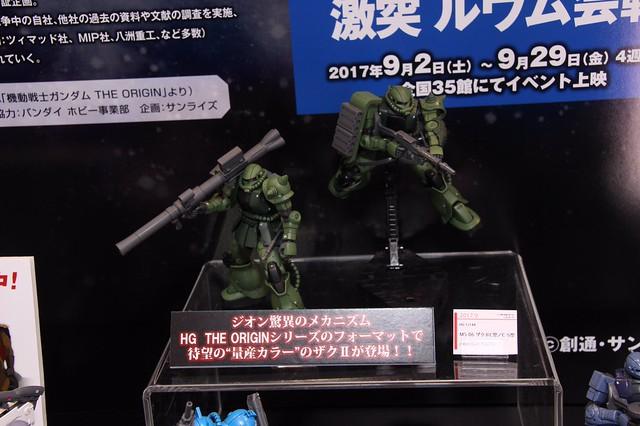 Gundam Origini Zaku II Type Type C