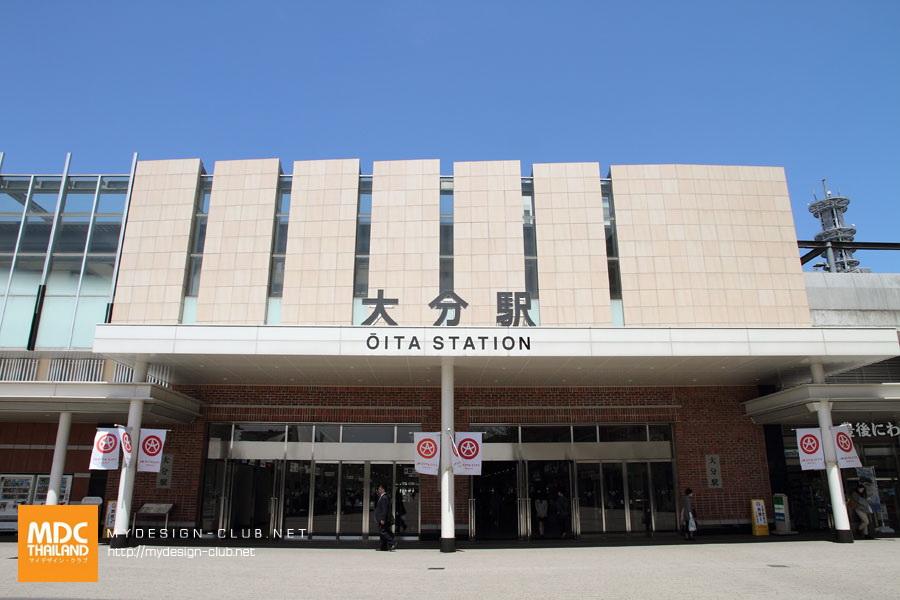 Oita-Station_02