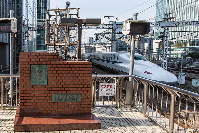 Placa-shinkansen