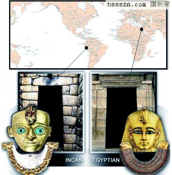 印加文明和埃及文明之間有驚人的關聯!