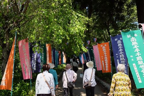 Shiofune Kannon temple Azalea Festival 2017 04