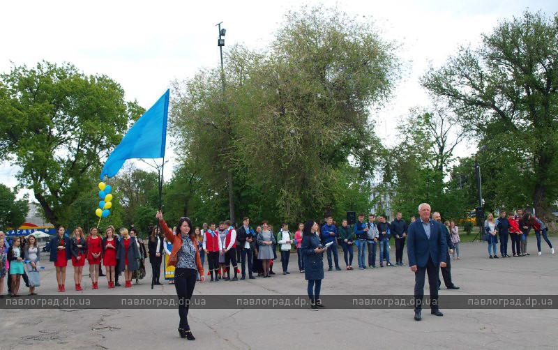украина европа дни европы 7