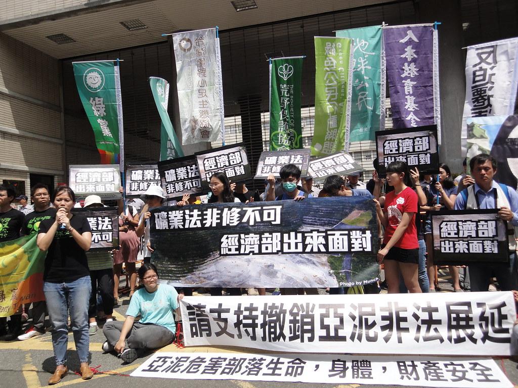 環團今天到經濟部陳抗,要求盡速修改礦業法。(攝影:張智琦)