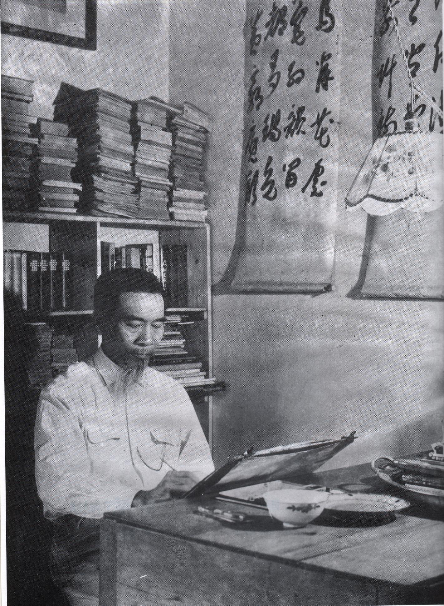 グエン・ファン・チャン(1892-1984、中村勤さん提供)
