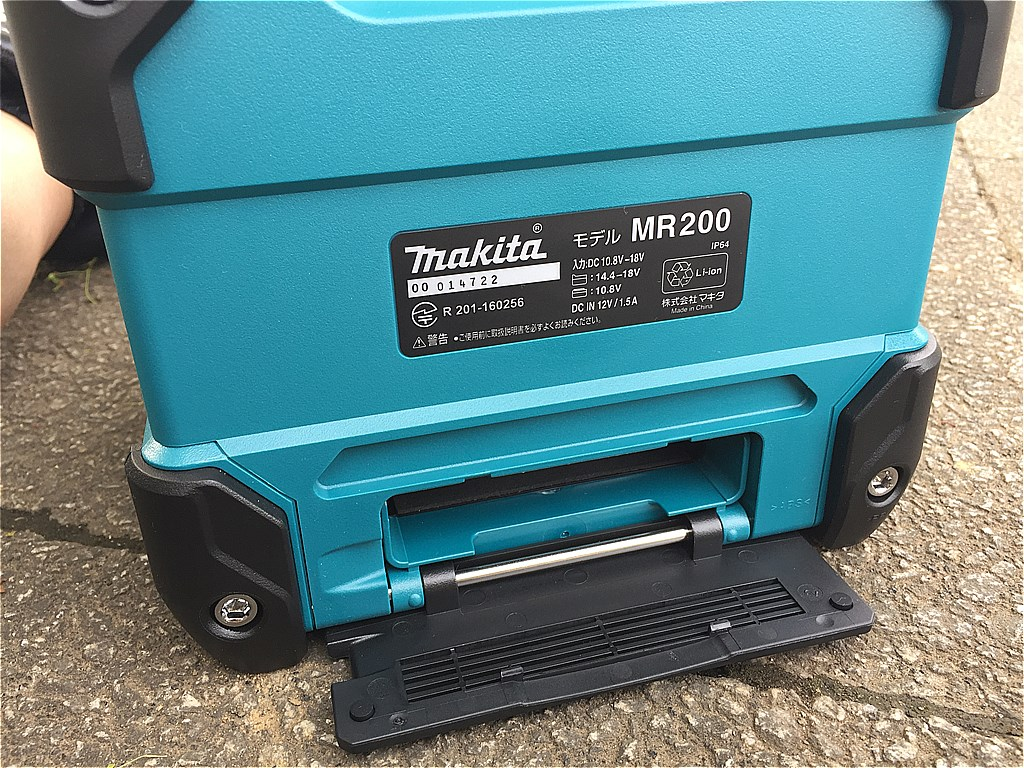 Makita_MR200 (3)