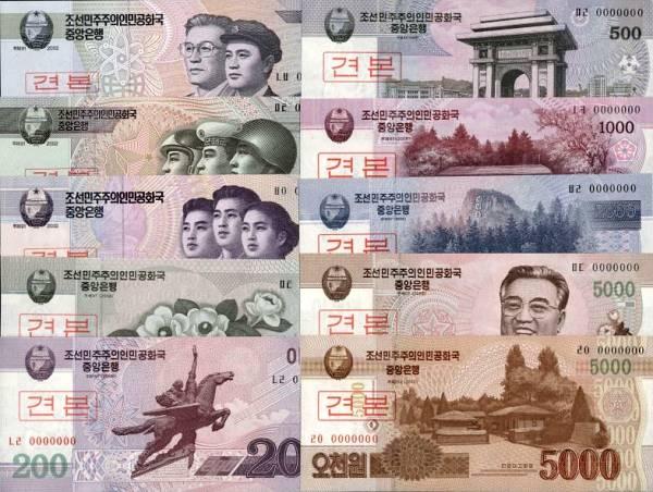 5-5000 Won Severná Kórea(KĽDR) 2002-2013 specimen sada 10 ks