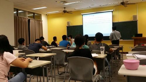 衍生性金融商品輔導講座