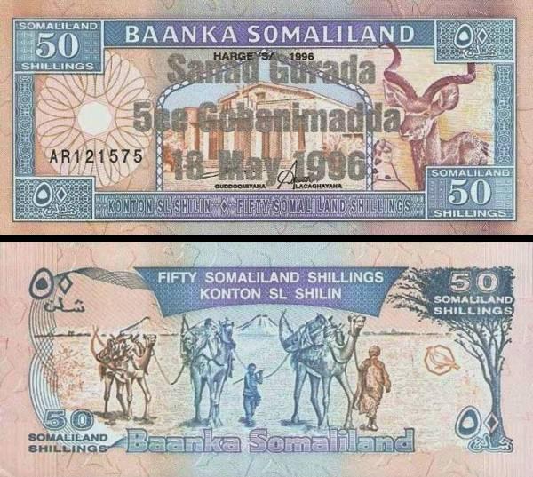 50 Šilingov Somaliland 1996, P17b