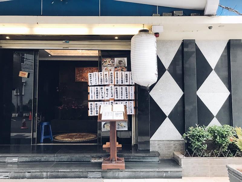 Discover Little Tokyo, Blok M