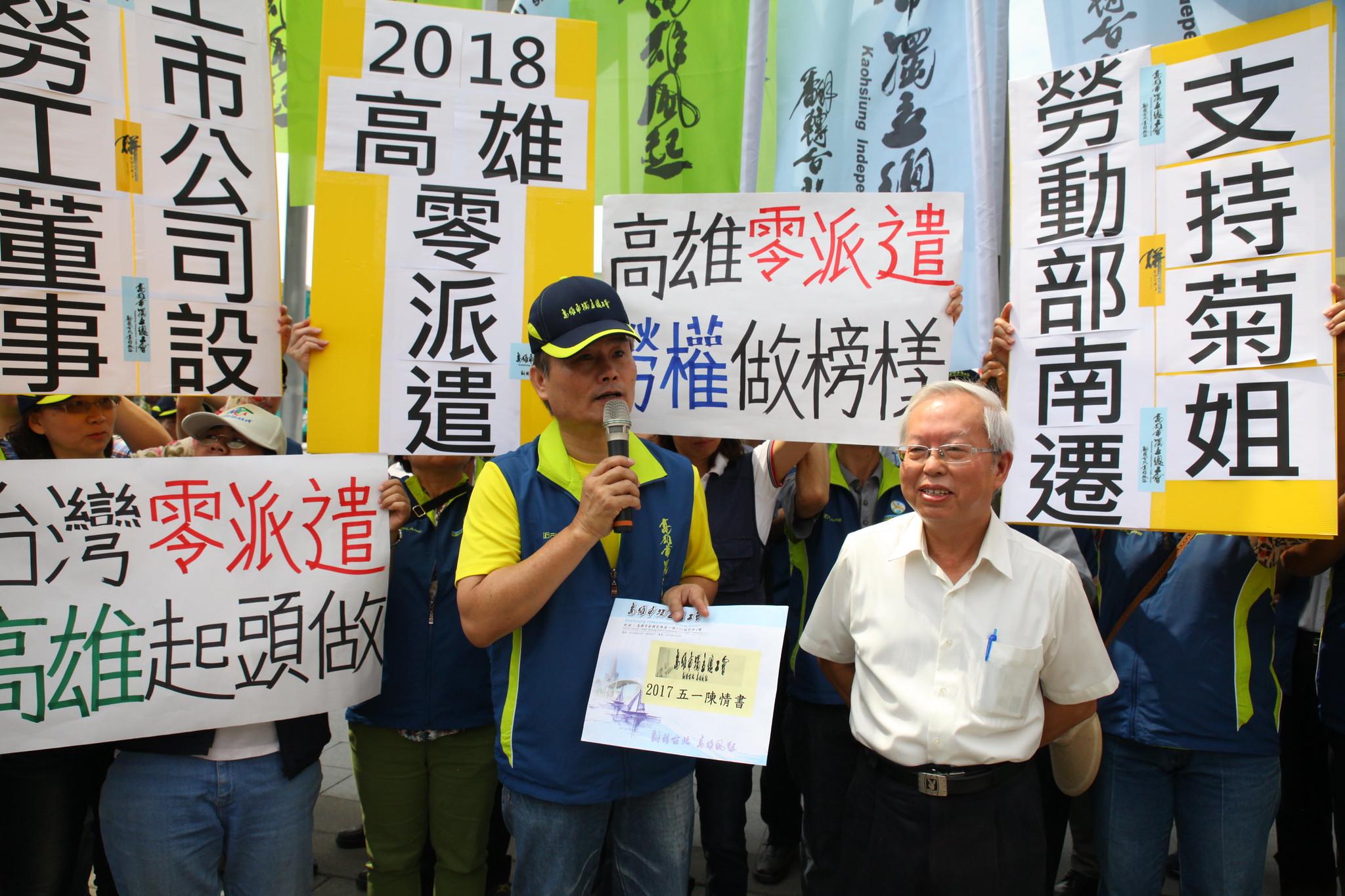 右為高雄市勞工局副局長李煥熏,出面接受陳情,對工會今日的訴求,表示會傳達。(攝影:陳逸婷)