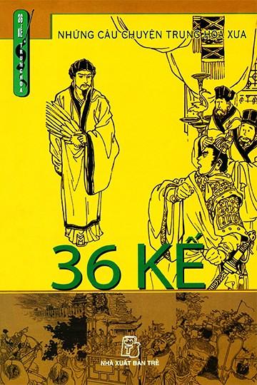 Những Câu Chuyện Trung Hoa Xưa: 36 Kế - Trình Ngọc Hoa