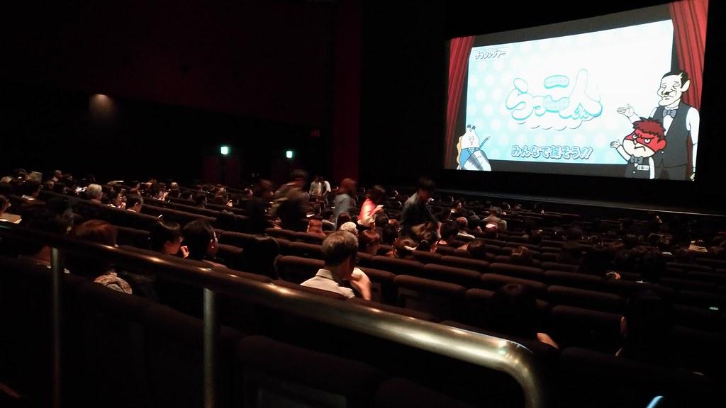 TOHOシネマズ日劇のスクリーン3