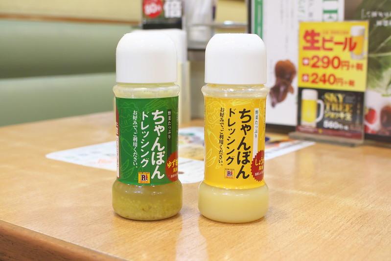 リンガーハット 日本の野菜の日 野菜たっぷりちゃんぽん