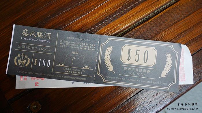 6蔡氏酒釀yumeko.gogoblog.tw
