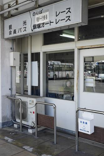 JF C4 19 006 福岡県直方市Fuji X-Pro2 × Fujinon XF 27mm F2.8#
