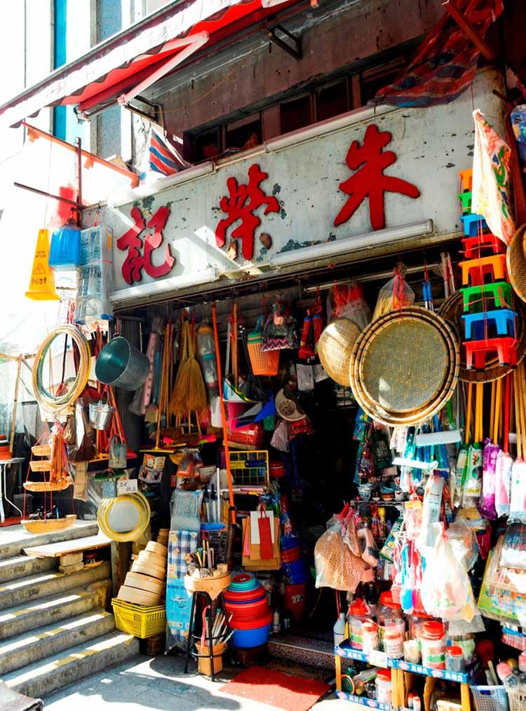 Hong Kong Chu Wing Kee