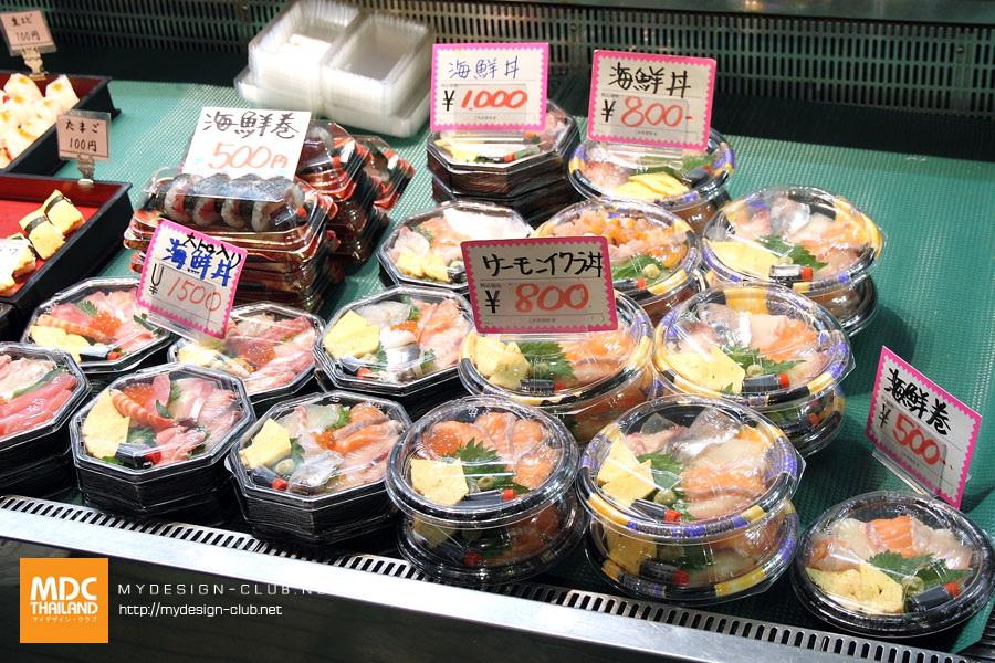 Karato Market_16