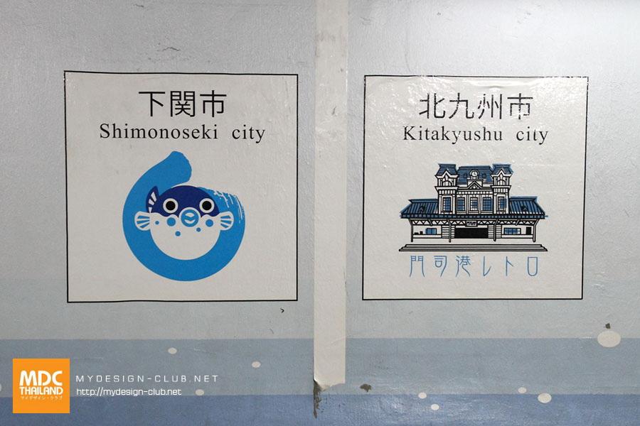 Kanmon Pedestrian Tunnel_16