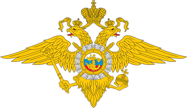 The emblem of the MVD (Ministry of internal Affairs) in vector format