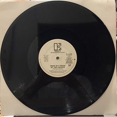 PIECES OF A DREAM:MT. AIRY GROOVE(RECORD SIDE-B)